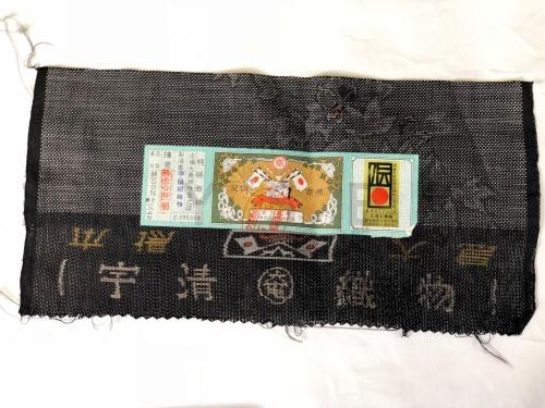 大島紬の証紙